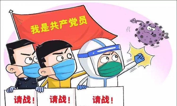<b>【视频】全国抗击新冠肺炎疫情表彰大会上的讲话</b>